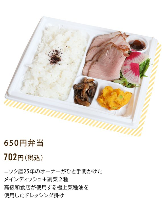 bento_higawari4_0401