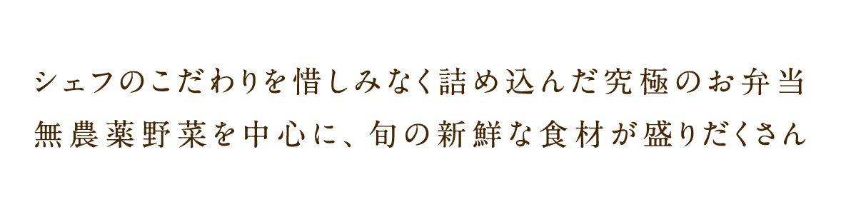 bento_title