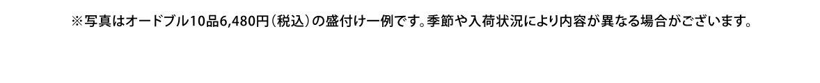 hors_chushaku_0401
