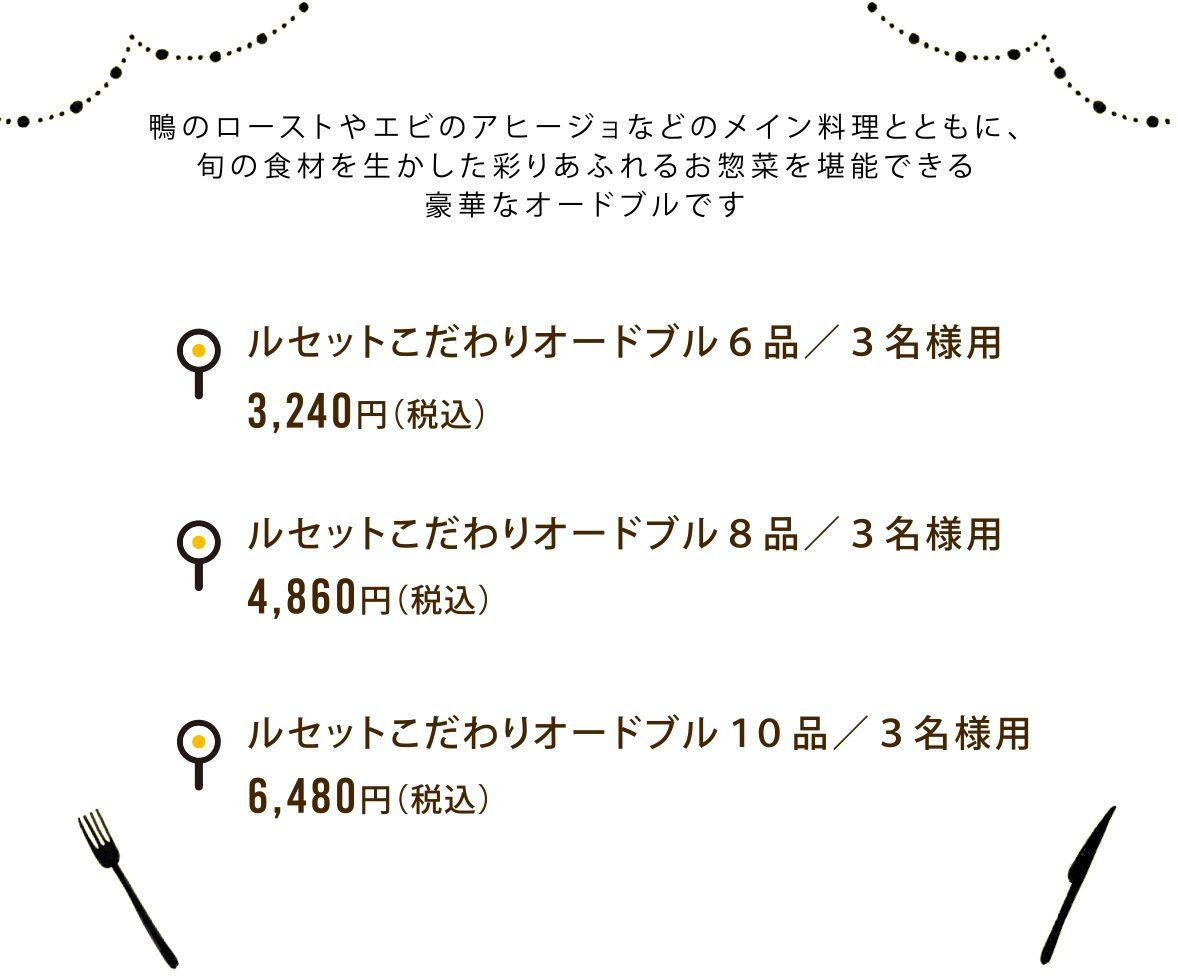 hors_menu_0401